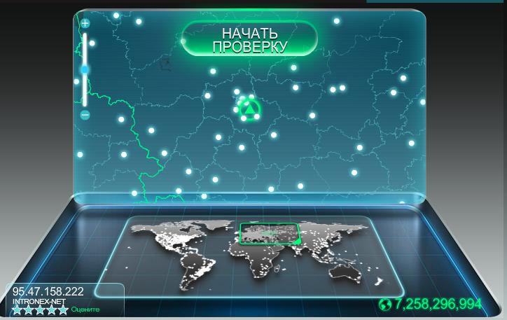 проверка скорости интернета - intronex